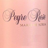 domaine peyre rose